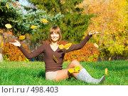 Купить «Листопад», фото № 498403, снято 7 октября 2008 г. (c) Виктория Кириллова / Фотобанк Лори