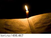 Купить «Библия на старославянском языке освещенные свечкой», фото № 498467, снято 2 сентября 2008 г. (c) Сергей Болоткин / Фотобанк Лори