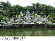Парк камней (2008 год). Стоковое фото, фотограф Сергей Анисимов / Фотобанк Лори