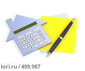 Купить «Калькулятор в виде домика», иллюстрация № 499987 (c) Лукиянова Наталья / Фотобанк Лори