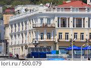 Купить «Отдых в отеле на Черноморском побережье, город Ялта», эксклюзивное фото № 500079, снято 1 мая 2008 г. (c) Дмитрий Неумоин / Фотобанк Лори