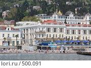 Купить «Отдых в отеле на Черноморском побережье, город Ялта», эксклюзивное фото № 500091, снято 1 мая 2008 г. (c) Дмитрий Неумоин / Фотобанк Лори