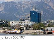 Купить «Отдых в отеле на Черноморском побережье, город Ялта», эксклюзивное фото № 500107, снято 1 мая 2008 г. (c) Дмитрий Неумоин / Фотобанк Лори