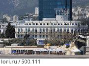 Купить «Отдых в отеле на Черноморском побережье, город Ялта», эксклюзивное фото № 500111, снято 1 мая 2008 г. (c) Дмитрий Неумоин / Фотобанк Лори