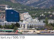 Купить «Отдых в отеле на Черноморском побережье, город Ялта», эксклюзивное фото № 500119, снято 1 мая 2008 г. (c) Дмитрий Неумоин / Фотобанк Лори