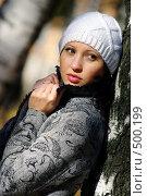 Холодная уральская осень. Стоковое фото, фотограф Александр Тимофеев / Фотобанк Лори