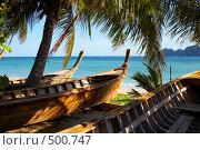 Купить «Лодки на тропическом пляже», фото № 500747, снято 19 августа 2006 г. (c) Алексей Корсаков / Фотобанк Лори