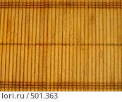 Купить «Текстура, циновка», фото № 501363, снято 5 октября 2008 г. (c) Юрий Винокуров / Фотобанк Лори