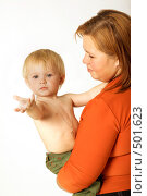 Купить «Годовалый малыш с мамой», фото № 501623, снято 8 октября 2008 г. (c) Лисовская Наталья / Фотобанк Лори