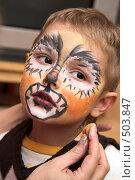 Купить «Мальчик в гриме», фото № 503847, снято 1 января 2008 г. (c) hunta / Фотобанк Лори