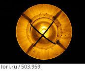 Купить «Круглый фонарь на черном фоне», фото № 503959, снято 5 октября 2006 г. (c) Yevgeniy Zateychuk / Фотобанк Лори