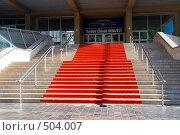Купить «Красная ковровая дорожка Канны Франция», эксклюзивное фото № 504007, снято 13 июля 2008 г. (c) Николай Винокуров / Фотобанк Лори