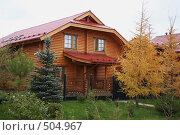 Современный деревянный дом. Стоковое фото, фотограф Павел Спирин / Фотобанк Лори