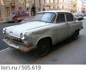 Купить «Советский автомобиль ГАЗ Волга», фото № 505619, снято 8 октября 2008 г. (c) Юлия Подгорная / Фотобанк Лори