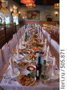 Купить «Праздничный стол», фото № 505871, снято 11 октября 2008 г. (c) Евгений Батраков / Фотобанк Лори