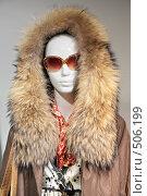 Купить «Женский манекен в  солнцезащитных очках», фото № 506199, снято 19 января 2019 г. (c) Losevsky Pavel / Фотобанк Лори