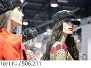 Купить «Женские манекены», фото № 506211, снято 19 января 2019 г. (c) Losevsky Pavel / Фотобанк Лори