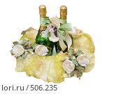 Купить «Свадебное шампанское», фото № 506235, снято 11 октября 2008 г. (c) Федор Королевский / Фотобанк Лори