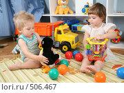 Купить «Дети играют», фото № 506467, снято 14 декабря 2018 г. (c) Losevsky Pavel / Фотобанк Лори