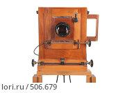 Купить «Старая фотокамера», фото № 506679, снято 23 сентября 2018 г. (c) Losevsky Pavel / Фотобанк Лори