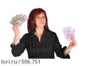 Купить «Женщина с деньгами», фото № 506751, снято 19 февраля 2019 г. (c) Losevsky Pavel / Фотобанк Лори