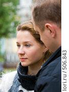 Купить «Девушка обиделась на молодого человека», фото № 506843, снято 11 октября 2008 г. (c) Сергей Лаврентьев / Фотобанк Лори