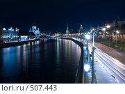 Купить «Храм Христа Спасителя. Набережная ночью. Москва-река», фото № 507443, снято 12 октября 2008 г. (c) Малютин Павел / Фотобанк Лори
