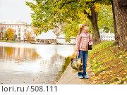 Купить «Одинокая девочка гуляет по набережной», фото № 508111, снято 11 октября 2008 г. (c) Евгений Захаров / Фотобанк Лори