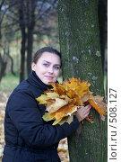 Девушка в осеннем парке. Стоковое фото, фотограф Алексей Калашников / Фотобанк Лори