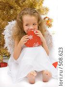 Купить «Любопытный рождественнский ангел», фото № 508623, снято 28 июля 2007 г. (c) Ольга Красавина / Фотобанк Лори