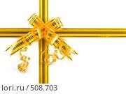 Купить «Желтый блестящий бантик», фото № 508703, снято 4 октября 2008 г. (c) Мельников Дмитрий / Фотобанк Лори