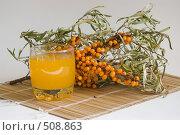 Купить «Облепиховый нектар», фото № 508863, снято 10 октября 2008 г. (c) Ирина Солошенко / Фотобанк Лори