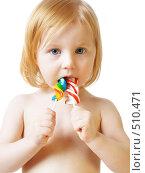 Купить «Ребенок с конфетами», фото № 510471, снято 23 ноября 2007 г. (c) Майя Крученкова / Фотобанк Лори