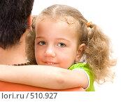Купить «Дочь с отцом: драгоценный момент с папой», фото № 510927, снято 28 июля 2007 г. (c) Ольга Красавина / Фотобанк Лори