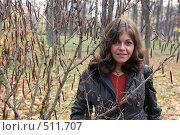 Купить «Остатки лета», фото № 511707, снято 9 октября 2008 г. (c) Сергей Халадад / Фотобанк Лори