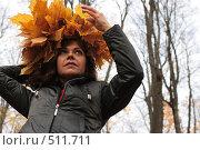 Купить «Осенний головной убор», фото № 511711, снято 9 октября 2008 г. (c) Сергей Халадад / Фотобанк Лори