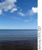 Горизонт. Стоковое фото, фотограф Алина Анохина / Фотобанк Лори