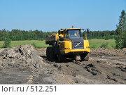 Купить «Карьерный самосвал Volvo», фото № 512251, снято 22 июля 2008 г. (c) Игорь Гришаев / Фотобанк Лори