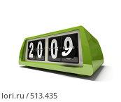 Купить «Зеленые часы», иллюстрация № 513435 (c) Hemul / Фотобанк Лори