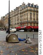 Бездомные на улице Парижа, Франция (2006 год). Редакционное фото, фотограф Алексей Зарубин / Фотобанк Лори