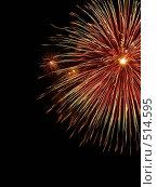 Купить «Фейерверк», фото № 514595, снято 20 июля 2008 г. (c) Стучалова Наталия / Фотобанк Лори