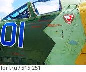 Купить «Кабина самолета Су-25», фото № 515251, снято 24 сентября 2018 г. (c) Вадим Кондратенков / Фотобанк Лори
