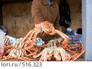 Купить «Рыбаки продают улов - дальневосточных крабов», фото № 516323, снято 17 июля 2008 г. (c) Ольга К. / Фотобанк Лори