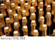 Купить «Бутылки шампанского», фото № 516783, снято 21 августа 2018 г. (c) Losevsky Pavel / Фотобанк Лори