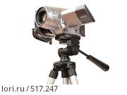 Купить «Цифровая видеокамера на штативе», фото № 517247, снято 21 сентября 2019 г. (c) Losevsky Pavel / Фотобанк Лори