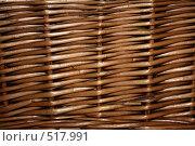 Купить «Абстрактный фон», фото № 517991, снято 21 октября 2008 г. (c) Анжелика Самсонова / Фотобанк Лори