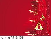 Абстрактный новогодний фон. Стоковая иллюстрация, иллюстратор Смирнова Ирина / Фотобанк Лори