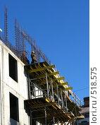 Купить «Строительная площадка», фото № 518575, снято 15 октября 2008 г. (c) Юлия Селезнева / Фотобанк Лори