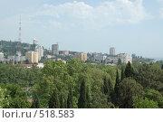 Сочи. Вид на город (2007 год). Стоковое фото, фотограф Макс Тормышев / Фотобанк Лори