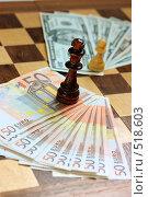 Купить «Доллары и евро шахматной доске», фото № 518603, снято 17 октября 2008 г. (c) Tatiana / Фотобанк Лори